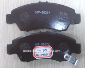 Top Quality Semi Metallic Disc Brake Pads for Toyota Nissan Honda pictures & photos