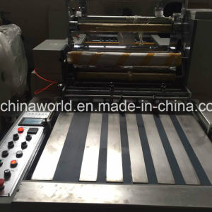 Paper Lamination Machine pictures & photos