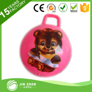Inflatable Good Sell Hopper Ball with Round Hander