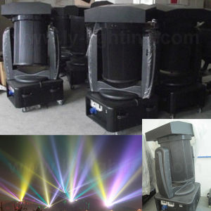 4000W Xenon Lamp Outdoor Moving Head Sky Search Light pictures & photos