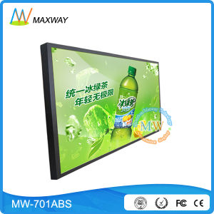 70 Inch LCD Digital Signage Screen with USB SD Card (MW-701ABS) pictures & photos