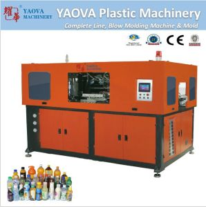 Max 3000ml Automatic Plastic Bottle Making Machine pictures & photos