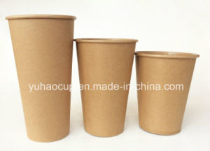 Plain Brown Craft Paper Cup pictures & photos