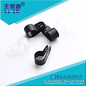 Adjustable R-Type Cable Clamp to Protect Wire pictures & photos