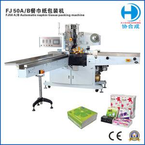 Fj50A Automatic Napkin Tissue Packing Machine Paper Machine pictures & photos