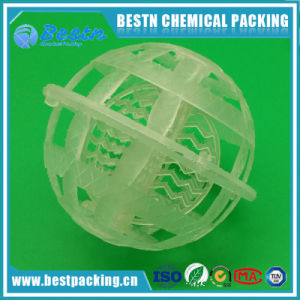 Suspension Biofilm Packing Media Plastic Cage Ball for Waste Water Treatment pictures & photos