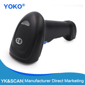 2D USB Gun Type Cable POS System Barcode Scanner pictures & photos