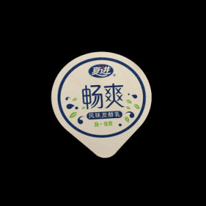 Heat Seal Aluminum Foil Lids Coated with PP Film pictures & photos