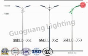 New Design IP65 100W-400W Street Lamp pictures & photos