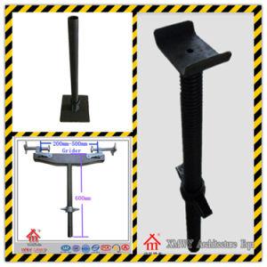 Seamless Base Jack / U-Head Screw / Girder Brace Frame Scaffolding Accessories pictures & photos