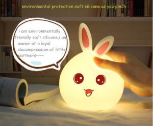 Portable Silicone Mini Animal Touch Sensor Night Light pictures & photos