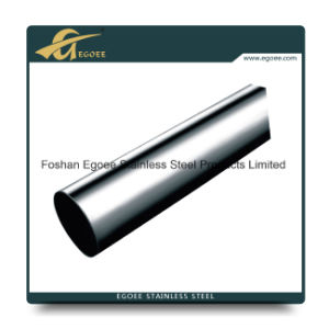 Foshan Stainless Steel 304 316 Pipe Price with Best Price pictures & photos