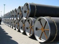 Epoxy Coal Tar Anti-Corrosion Steel Pipe, Used for Drainage pictures & photos