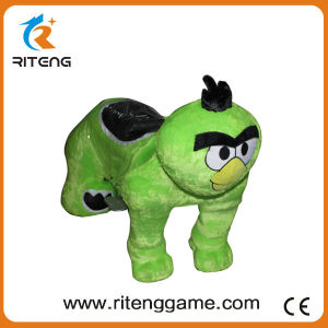 Battery Kid Animal Ride Machine for Amusement Park pictures & photos