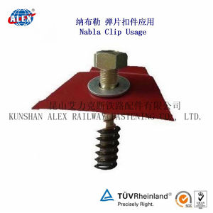 Nabla Railway Fastener System for Railroad pictures & photos