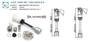 Repair Kit Focus Mk2 4m5AA16b970ba/ 1343577 /3m5a R16b970 Ad/4556337/ 1535949 pictures & photos
