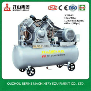 Kaishan KBH-15 580psi Oilless Air Compressor for Bottle Blowing Machine pictures & photos