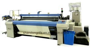 Air Jet Loom (RFJA30) pictures & photos