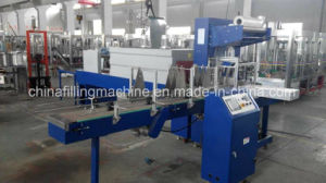High Quality Heat Shrinking Film Packing Machine (MBJ-8) pictures & photos