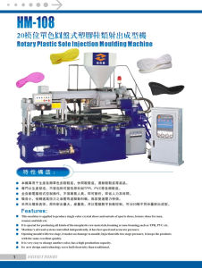 Rotary PVC Shoes Sole Injection Machine for Shoe Sole pictures & photos