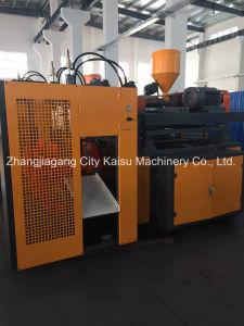 Doule Station 2L Extrusion Blow Molding Machine pictures & photos