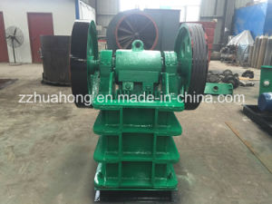 PE-250*400 Jaw Crusher with Motor, Stone Crusher, Rock Crusher pictures & photos