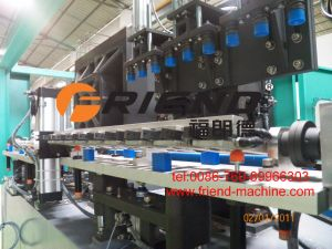 Hot Filling Machine 85 to 93 Degree 6cavity pictures & photos