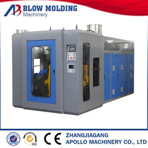 5 Liter Plastic Barrel Blow Molding Machine pictures & photos