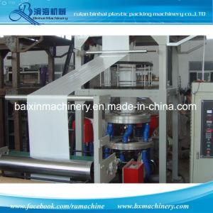 PE Plastic Blow Film Extrusion Machine pictures & photos