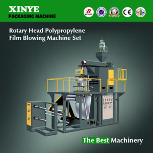 Rotary Head Polypropylene PP Film Blowing Machine Set pictures & photos