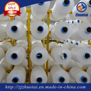 70d/68f/2 High Stretch Nylon 6 DTY Yarn pictures & photos