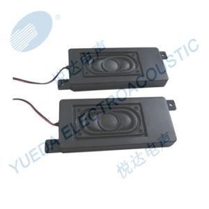 Full Range Speaker Box (YX2040-8-4)