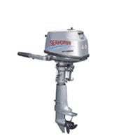 4 Stroke Outboard Motor (HM-F4BMS)