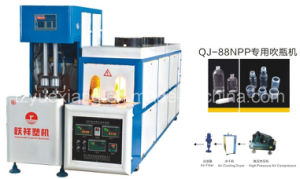 Bottle Blowing Machine (QJ-88N)