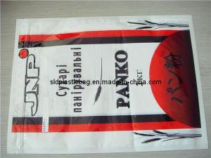 3colors Printed 1kg Flour Plastic Bag with Zipper pictures & photos