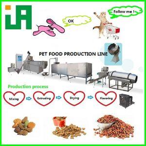Pet Food Machine (TSE70-P)