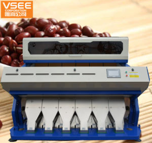 Vsee RGB Full Color Red Bean Color Sorter pictures & photos