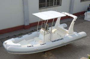 Rigid Inflatable Boat/Inflatable Boat/Fishing Boat (RIB 580A)