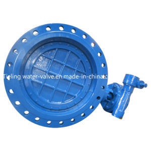 Metal Sealing Double Flange Butterfly Valve