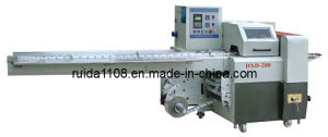 Multi-Function Pillow Type Packaging Machine (DXD-280)