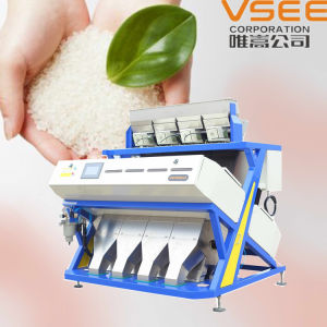 Vsee RGB Full Color Rice Color Sorter pictures & photos