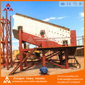 Yk Stone Vibrating Screen for Separate Crushed Stone pictures & photos