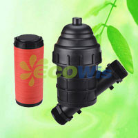 2 Inch Landscape Lawn Irrigation Disc Filter pictures & photos