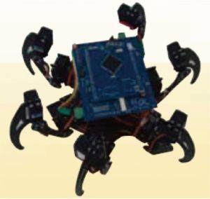 DSP Control 6 Foot Robot (XK-ROBOT12)