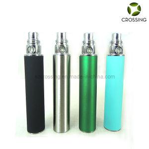 Mini Electronic Cigarette EGO Battery
