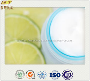Food Additive 98%Min Distilled Monoglyceride