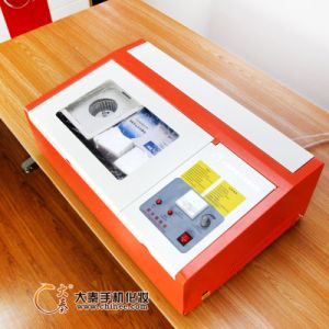 Cell Phone Screen Guard Laser Cutting Machine pictures & photos