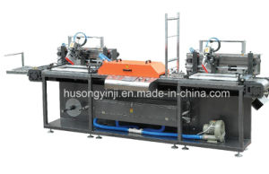 High Temperature Screen Printing Machine, 2 Colors pictures & photos