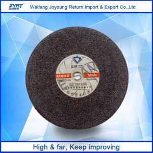 """14""""Metal Cutting Disc/Disk DC for Steel pictures & photos"""