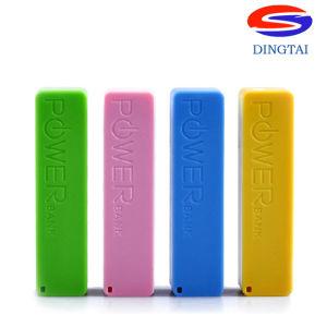 2600mAh Portable Mobile Power Bank for Mobile Phone